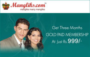 Join Manglik Matrimonial Website only at Rs.999